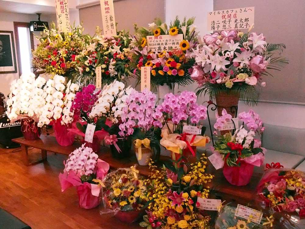 贈り物のお花