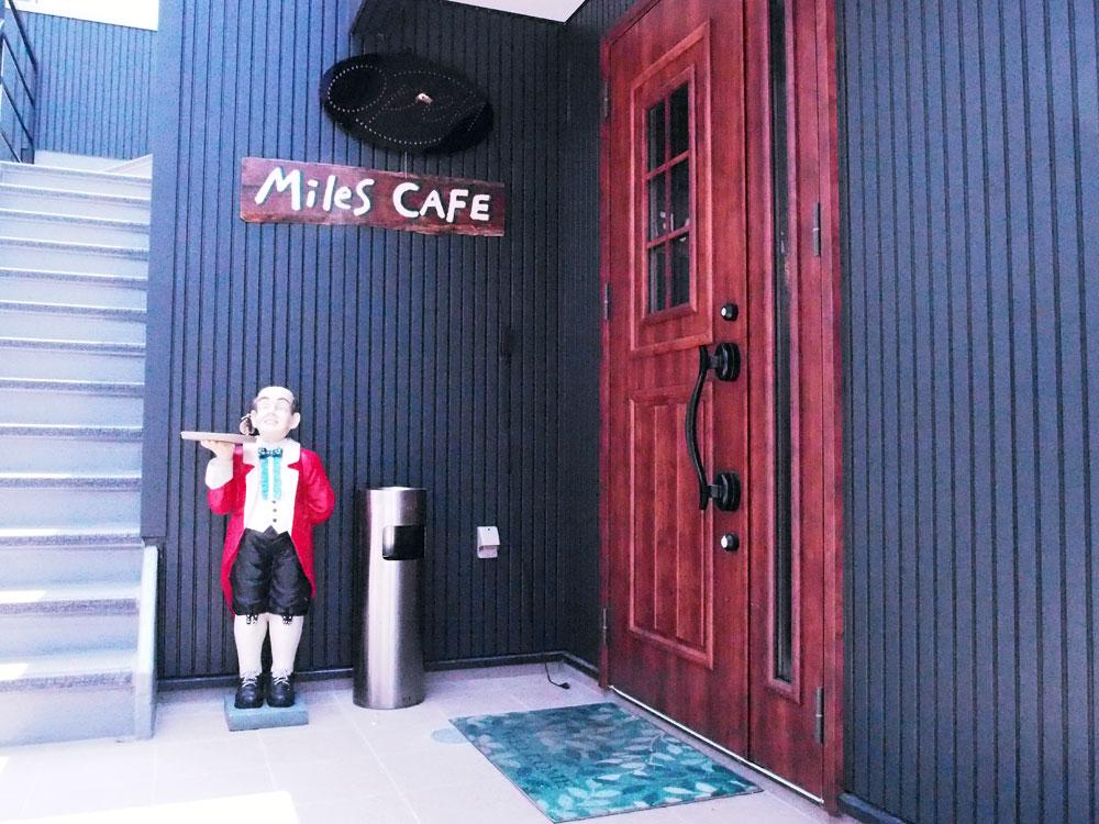 マイルスカフェ(MILESCAFE)入口