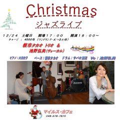 Christmas_jazz_LIVE_20161224
